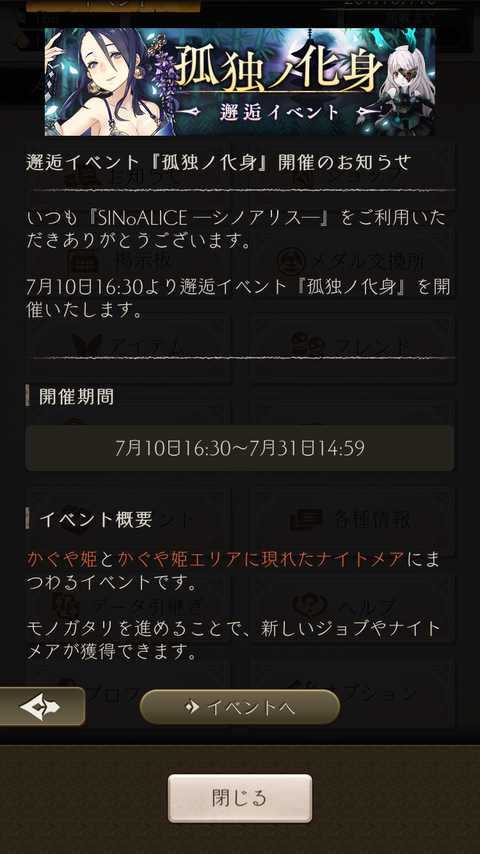 IMG_3108