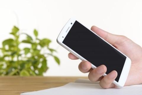 3携帯 (2)