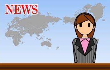 ニュース (2)
