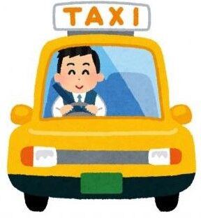3タクシー (2)