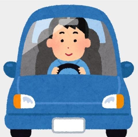 車運転 (2)