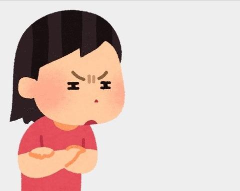 怒る女性 (2)