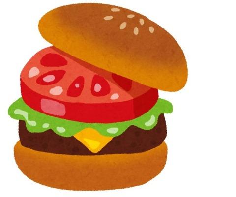 3ハンバーガー (2)