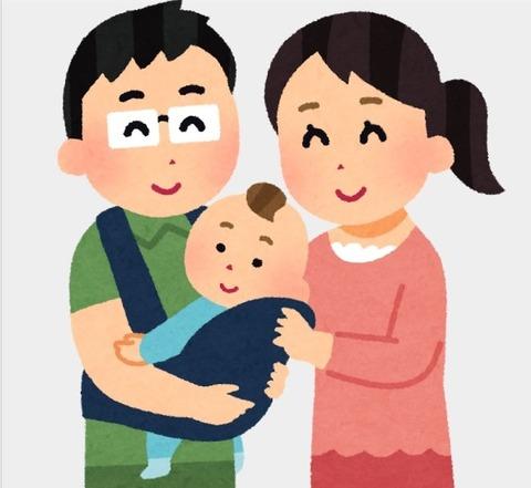 3家族 (2)