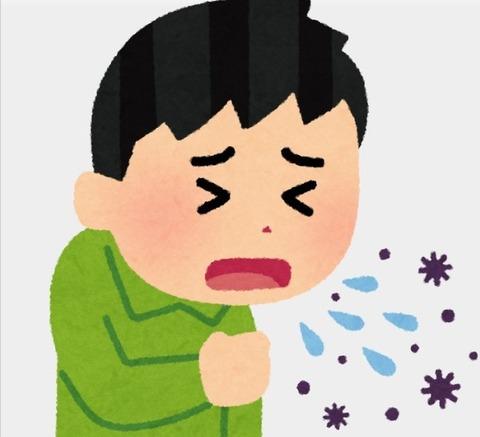 3咳 (3)