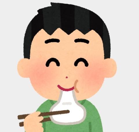 餅 (2)