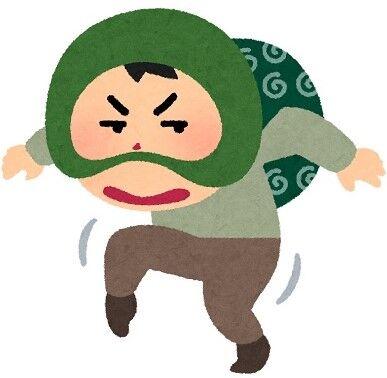 泥棒 (2)