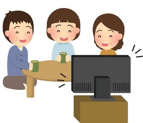 テレビ笑う (2)