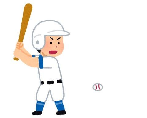 野球 (2)