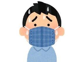 マスク暑い (2)