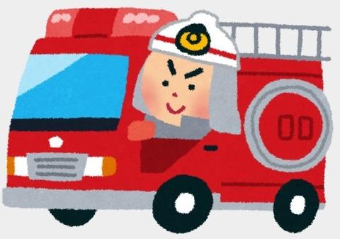 消防車 (2)