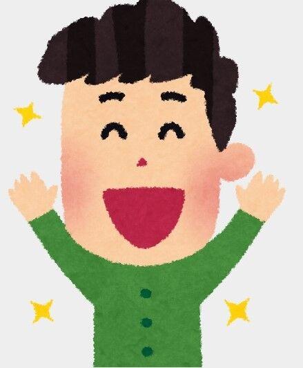3嬉しい (2)