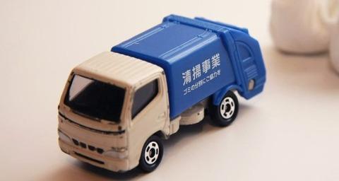 ごみ収集車 (2)