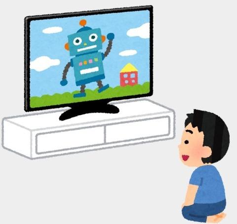 テレビ (2)