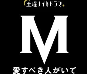 M (2)