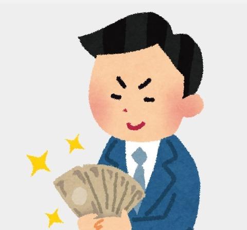 金儲け絵 (2)