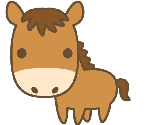 馬 (2)