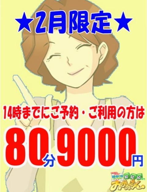 609ad321.jpg