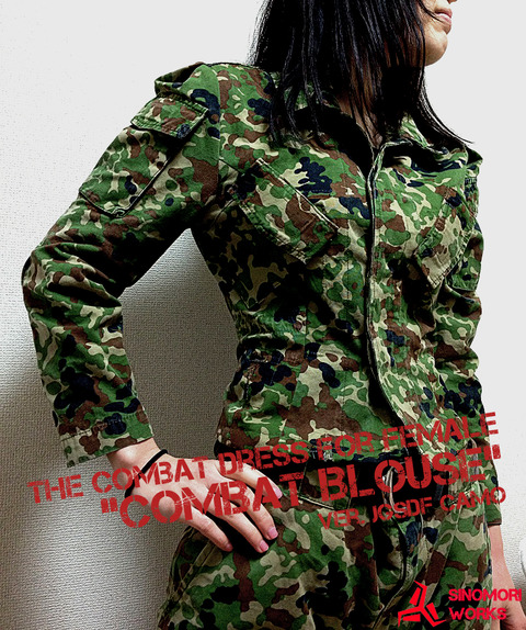 COMBAT BLOUSE_edited-2