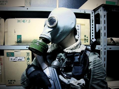 名刺用ガスマスク