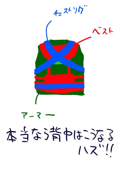 kounaruhazu