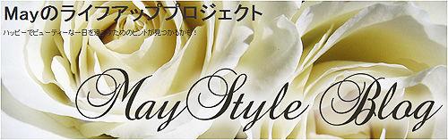 may_style_bana