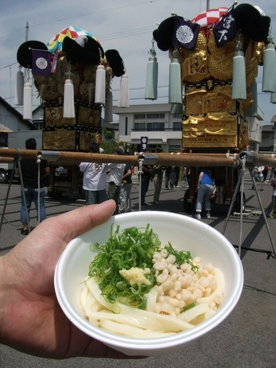 20180603udon