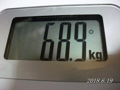 20180619899