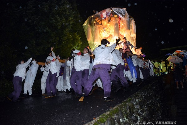 201710160001hagyuuhigashi