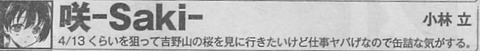2015-7-5_10-44-45
