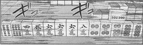 Saki_Achiga_03_118