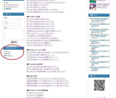 Baidu IME_2013-12-21_8-32-57