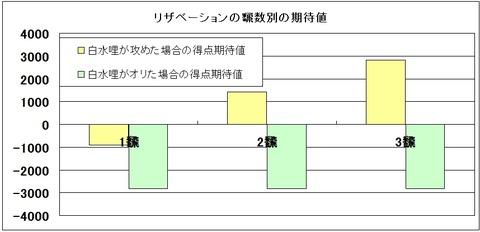 2014-9-21_23-27-41