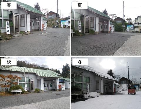 2015-1-19_23-40-50