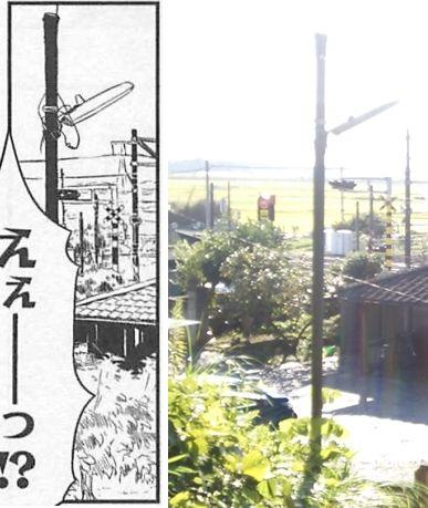 2014-9-15_22-41-25