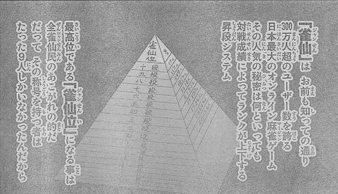 2016-1-1_23-46-1