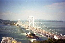 大鳴門橋[1997年]