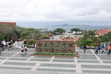 海洋博公園入口