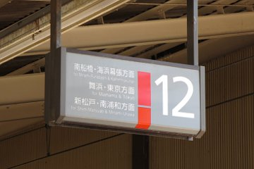 12番線:西船橋