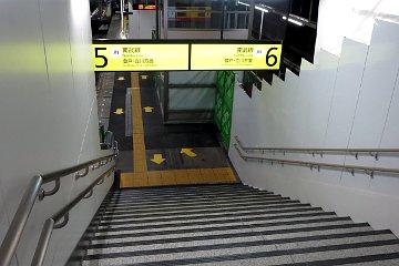 川崎南武線階段