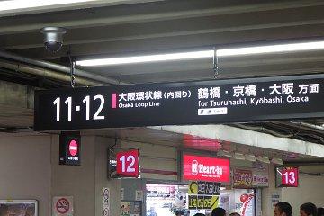 12番線:天王寺