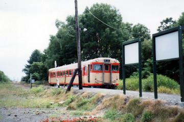 新十津川ホーム(1994)