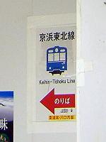 (103系電車)