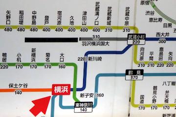 横浜運賃表