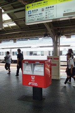 京都駅ポスト