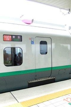 山形駅ホーム