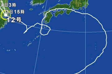 台風12号(2018)