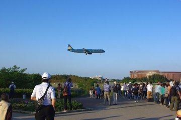 成田着陸機
