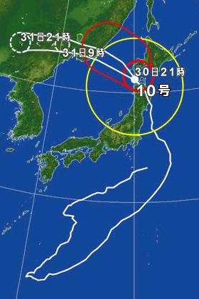 台風10号(2016)