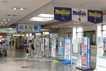 山形駅コンコース